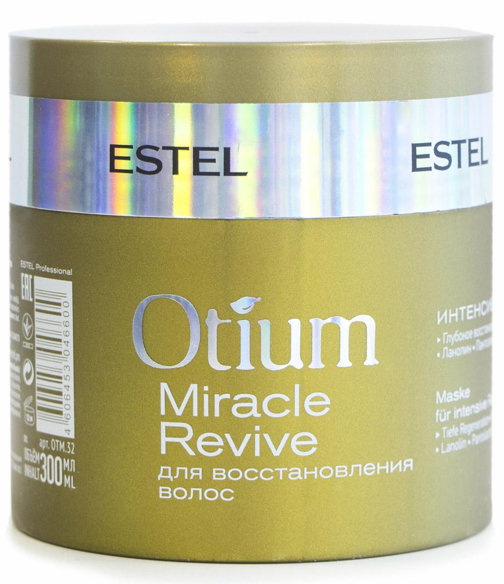 Estel Интенсивная маска для восстановления волос Otium Miracle Revive, 300 млFS-00897Estel Otium Miracle Маска - комфорт для сильно поврежденных волос. Богатая кремовая маска с комплексом Mirаcle Revivаl и ланолином интенсивно восстанавливает структуру ломких и повреждённых волос, возвращает им природную эластичность и упругость, повышает прочность. Обеспечивает долговременный уход и внутреннее восстановление волос. Придаёт блеск, облегчает расчёсывание.