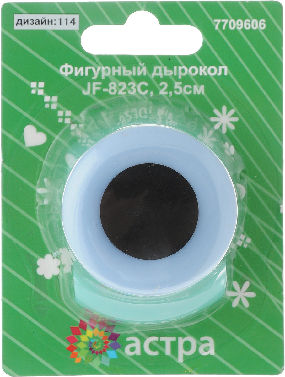 Дырокол фигурный Астра Круг, цвет: мятный, голубой. JF-823C1040824Дырокол Астра Круг поможет вам легко, просто и аккуратно вырезать много одинаковых мелких фигурок. Режущие части компостера закрыты пластмассовым корпусом, что обеспечивает безопасность для детей. Можно использовать вырезанные мотивы как конфетти или для наклеивания. Дырокол подходит для разных техник: декупажа, скрапбукинга, декорирования.Размер дырокола: 5 х 4 х 5 см.Диаметр вырезанной фигурки: 2,5 см.