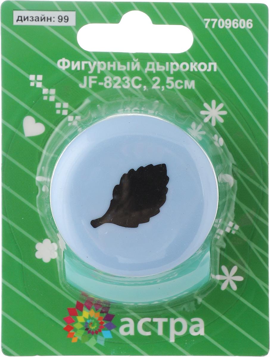 Дырокол фигурный Астра Лист, цвет: мятный, голубой. JF-823CFS-36052Дырокол Астра Лист поможет вам легко, просто и аккуратно вырезать много одинаковых мелких фигурок. Режущие части компостера закрыты пластмассовым корпусом, что обеспечивает безопасность для детей. Можно использовать вырезанные мотивы как конфетти или для наклеивания. Дырокол подходит для разных техник: декупажа, скрапбукинга, декорирования.Размер дырокола: 5 х 4 х 5 см. Размер готовой фигурки: 2,5 х 1,2 см.