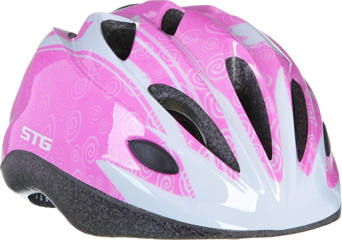 Шлем STG HB6-5-D. Размер MMW-1462-01-SR серебристыйДетский велошлем обеспечит безопасность ребенка во время катания. Шлем является обязательным атрибутом, особенно для маленьких любителей покататься на велосипеде, беговеле или самокате, которые только познают азы самостоятельного катания. Данный велошлем разработан специально для девочек и выполнен в приятной цветовой гамме и обязательно понравится юной принцессе. Комфортная подкладка и застежка детского шлема позволят удобно его одеть, а 28 вентиляционных отверстий обеспечат необходимую вентиляцию во время катания. Размер - обхват головы S 48-52см, M 52-56см