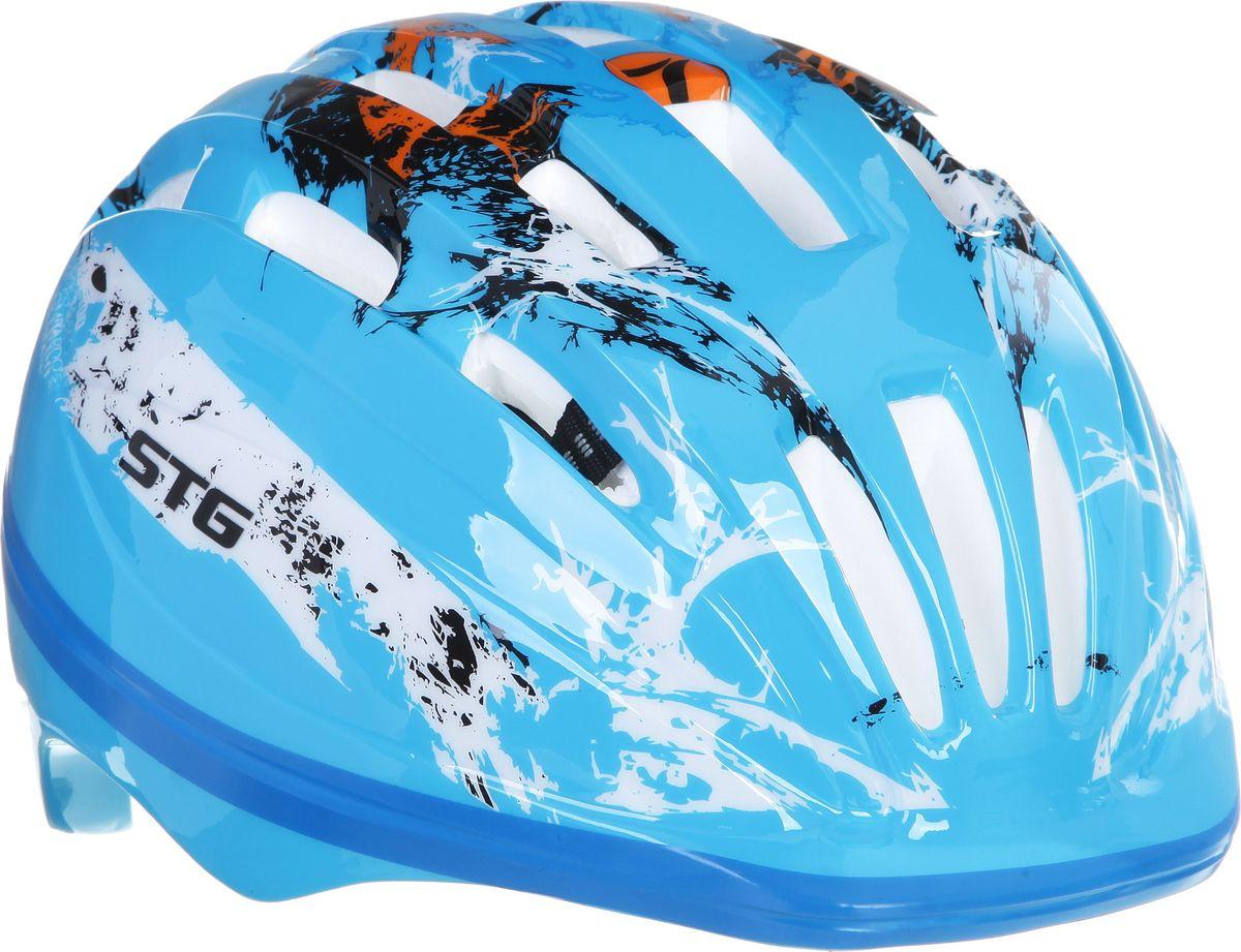 Шлем STG HB6-2-A. Размер SRivaCase 8460 aquamarineДетский велошлем обеспечит безопасность ребенка во время катания. Шлем является обязательным атрибутом, особенно для маленьких любителей покататься на велосипеде, беговеле или самокате, которые только познают азы самостоятельного катания. Данный велошлем разработан специально для мальчиков и выполнен в приятной цветовой гамме и обязательно понравится юным велогонщикам. Комфортная подкладка и застежка детского шлема позволят удобно его одеть, а 28 вентиляционных отверстий обеспечат необходимую вентиляцию во время катания. Размер - обхват головы S 48-52см, M 52-56см