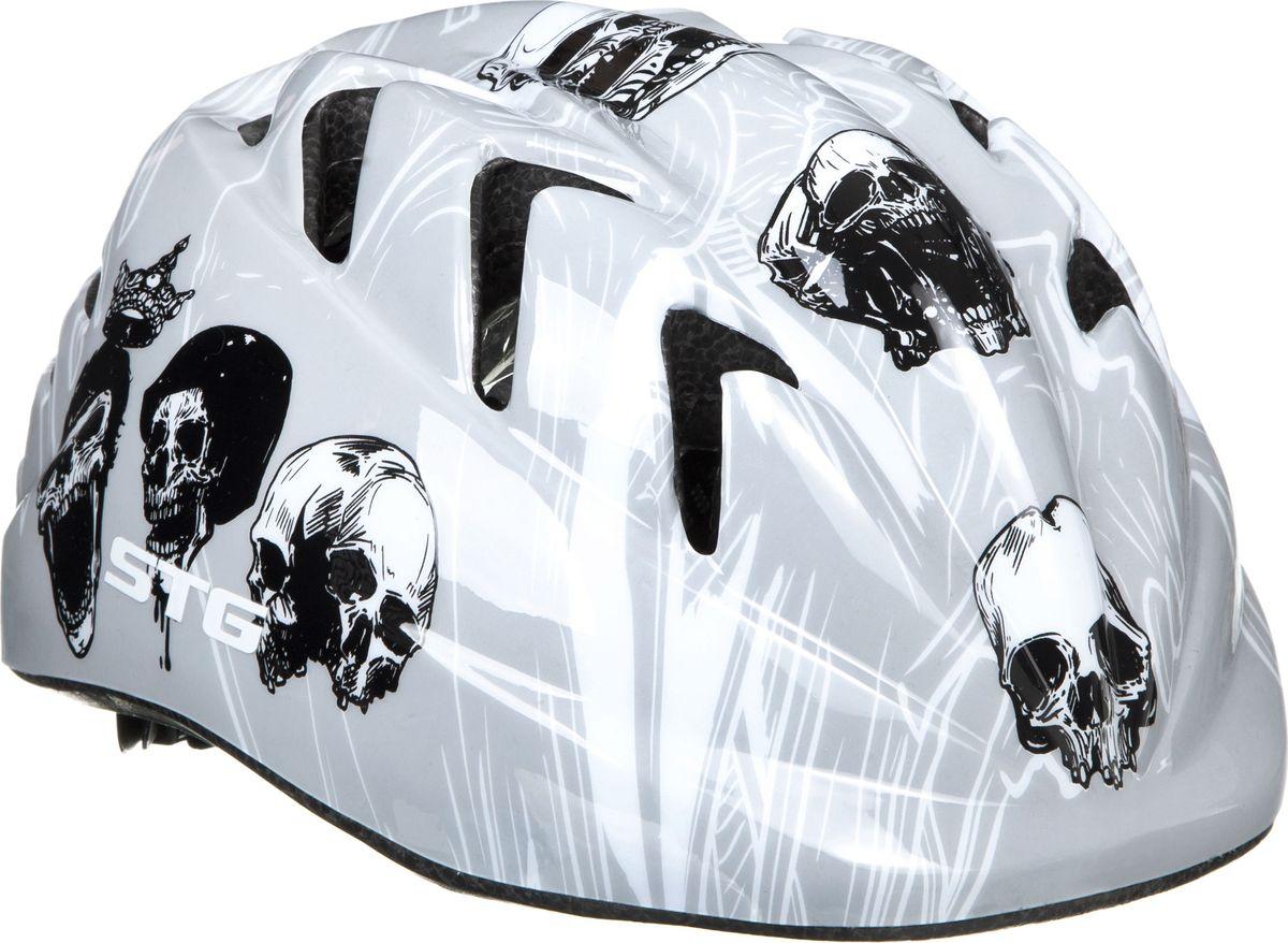 Шлем велосипедный STG MV7, детский. Размер SХ82390Детский велошлем STG MV7, выполненный из высококачественных материалов, обеспечит безопасность ребенка во время катания. Шлем является обязательным атрибутом, особенно для маленьких любителей покататься на велосипеде, беговеле или самокате, которые только познают азы самостоятельного катания. Размер шлема: обхват головы - S (48-52 см).