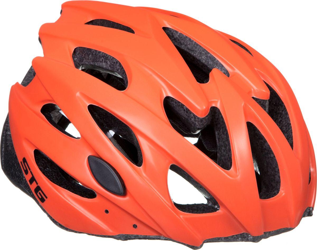 Шлем велосипедный STG MV29-A, цвет: оранжевый. Размер MMW-1462-01-SR серебристыйВелошлем STG MV29-A - необходимый аксессуар каждого велосипедиста, предназначенный для защиты головы во время катания. Специальные отверстия обеспечивают оптимальную вентиляцию головы. Велошлем STG MV29-A с удобной подкладкой и застежкой, которая комфортно фиксирует шлем на голове велосипедиста - это отличный выбор для ежедневных активных поездок или безопасных прогулок по выходным. Обхват головы: M (55-58 см).