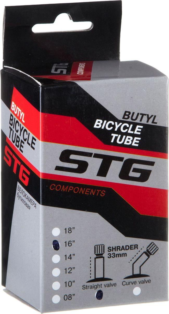Камера велосипедная STG, с автониппелем, диаметр колеса 16, ширина колеса 1,75Х82407Камера STG изготовлена из долговечного бутила и стали. Никаких швов, которые могут пропускать воздух. Достаточно большая для защиты от проколов и достаточно небольшая для снижения веса.Велосипедные камеры - обязательный атрибут каждого велосипедиста! Никогда не выезжайте из дома на велосипеде, не взяв с собой запасную велосипедную шину!Диаметр колеса: 16.Ширина колеса: 1,75.Длина автониппеля: 33 мм.