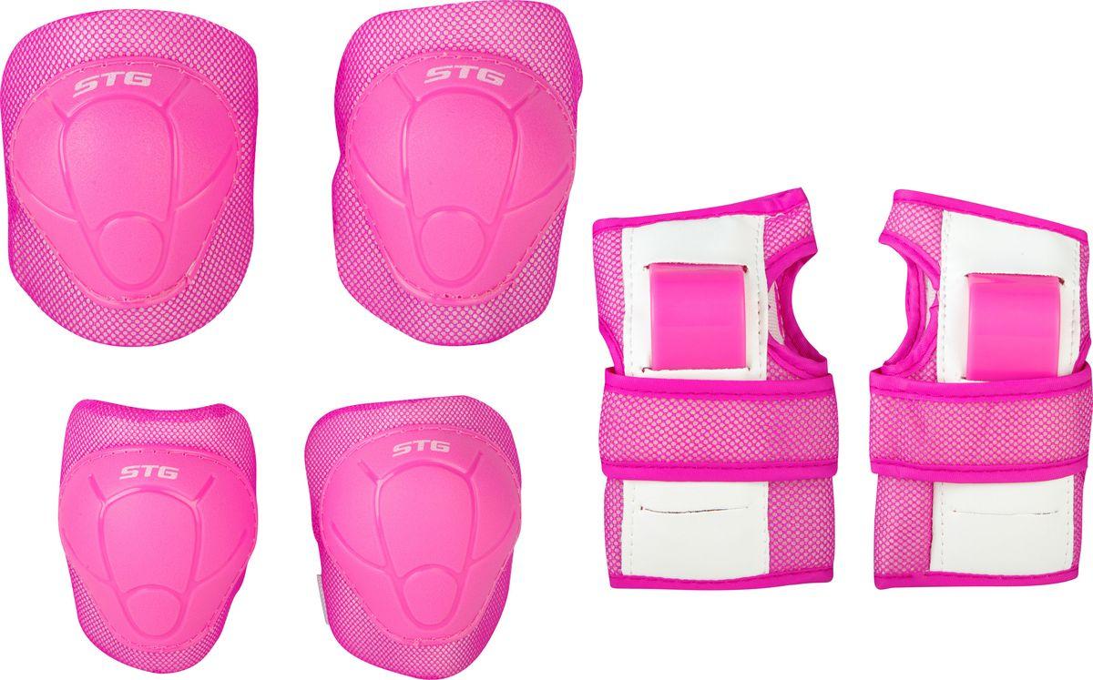 Комплект детской защиты STG YX-0304, цвет: розовый. Размер SХ83224Комплект детской защиты STG YX-0304 - это необходимые аксессуары для детей, которые начинают осваивать азы самостоятельного катания. В комплект детской защиты входят наколенники, налокотники и защита кистей. Данный набор, выполненный из высококачественных материалов, подойдет как для катания на велосипеде, так и на самокате, роликовых коньках или скейтборде.