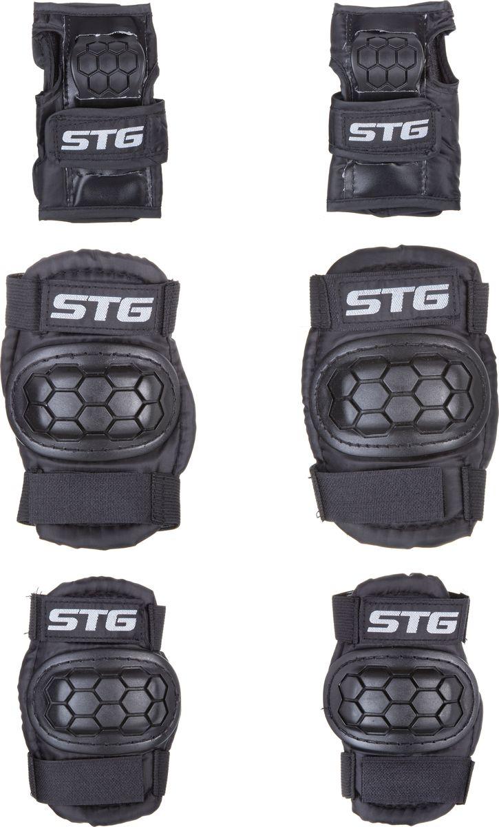 Комплект детской защиты STG YX-0303, цвет: черный. Размер SZ90 blackДетский защитный комплект - это необходимые аксессуары для детей, которые начинают осваивать азы самостоятельного катания. В комплект детской защиты входят наколенники, налокотники и защита кистей. Данный набор подойдет как для катания на велосипеде, так и на самокате, роликовых коньках или скейтборде. Размер S.