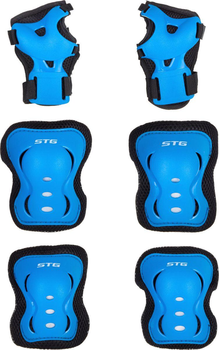 Комплект детской защиты STG YX-0317, цвет: синий. Размер SХ83227Комплект детской защиты STG YX-0317 - это необходимые аксессуары для детей, которые начинают осваивать азы самостоятельного катания. В комплект детской защиты входят наколенники, налокотники и защита кистей. Данный набор, выполненный из высококачественных материалов, подойдет как для катания на велосипеде, так и на самокате, роликовых коньках или скейтборде.