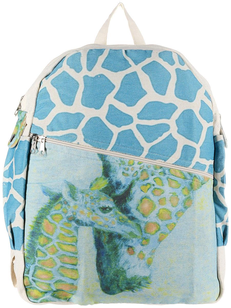 Рюкзак женский Almed Giraffe, цвет: светло-бежевыйS76245ЭКО-рюкзак производится из натуральных материалов - Хлопок. Экологичность используемого сырья, прочность и долговечность рюкзаков являются неоспоримыми преимуществами данной продукции. Нанесение рисунка происходит способом прямой печати. Изображение выдерживает более 60 стирок без существенной потери качества.
