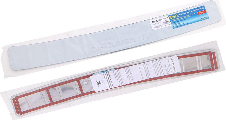 Накладка бампера декоративная DolleX, для CHEVROLET Aveo седан (2012->)AC-MC-06Придают автомобилю стильный и неповторимый вид, эффективно защищает бампер от повреждения лакокрасочного покрытия.Отличительные особенности:- Полированная нержавеющая сталь;- Толщина стали 0,5 мм.;- Стильный внешний вид;- Легкая и быстрая установка;- Крепление лента липкая двухсторонняя.