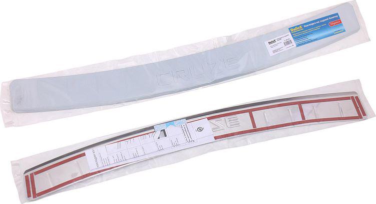 Накладка бампера декоративная DolleX, для CHEVROLET Cruze седан (2014->)NSP-351Придают автомобилю стильный и неповторимый вид, эффективно защищает бампер от повреждения лакокрасочного покрытия.Отличительные особенности:- Полированная нержавеющая сталь;- Толщина стали 0,5 мм.;- Стильный внешний вид;- Легкая и быстрая установка;- Крепление лента липкая двухсторонняя.