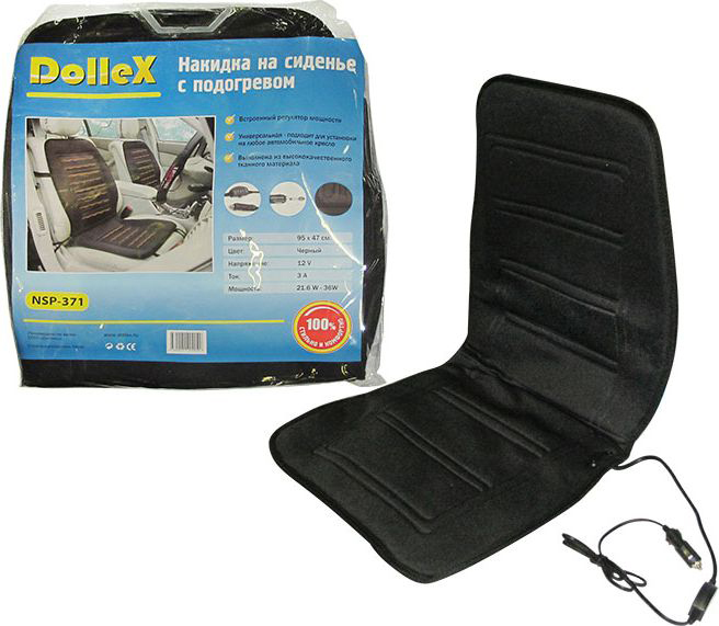 Накидка на сиденье DolleX, с электро-подогревом, со спинкой, регулятором, цвет: черный, 950 х 470 ммASC-SS-11Размер: 95 х 47 см Цвет: Чёрный. Напряжение: 12V Ток: 3А Мощность: 21.6W - 36W Стильный внешний вид сочетается с любой отделкой интерьера. Универсальная - подходит для установки на любое автомобильное кресло. Выполнена из высококачественного тканного материала.