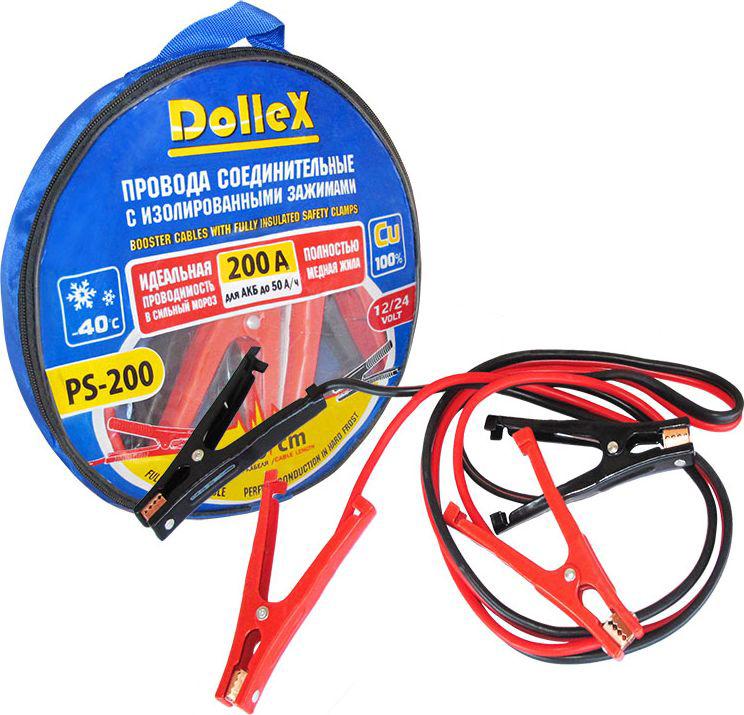Провода для прикуривания DolleX, 200А, 2,5 м, в сумкеSPECHR-011Параметры: Диаметр кабеля: 8 мм Количество жил в кабеле: 100 штук Сечение жилы: 0,3 мм Длина кабеля: 2,5 м Материал оплетки: TPR Предназначен для запуска автомобилей с аккумулятором ёмкостью до 50 А/ч