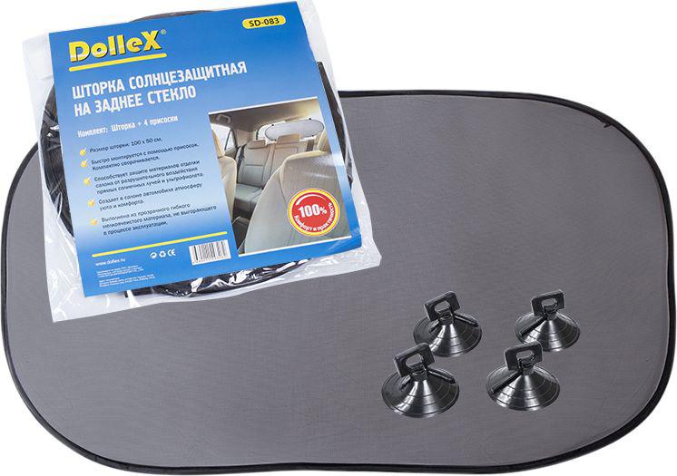 Шторка на заднее стекло DolleX, на присоске, 100 х 50 смSD-083Комплект: шторка + 4 присоски для установки Размер шторки 100 х 50 см. Быстро монтируется с помощью присосок. Компактно сворачивается. Выполнены из прозрачного гибкого мелко- ячеистого материала, не выгорающего в процессе эксплуатации.