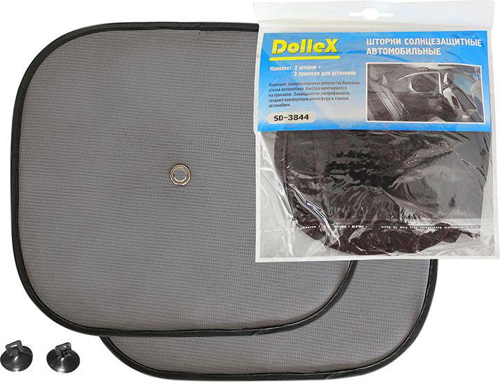 Шторки на боковые стекла DolleX, 38 х 44 см, 2 штАксион Т-33Комплект: 2 шторки + 2 присоски для установки Размер шторки 38 х 44 см. Быстро монтируется с помощью присосок. Компактно сворачивается. Выполнены из прозрачного гибкого мелко- ячеистого материала, не выгорающего в процессе эксплуатации.