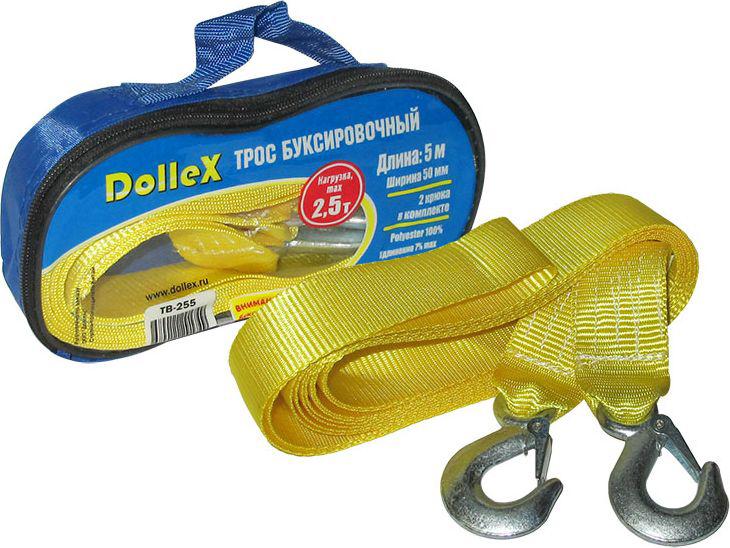 Трос буксировочный DolleX, 2 крюка, 2,5 т, 5 м, в сумкеS03101011Лента для тросов буксировочных Dollex изготавливается из 100% полиэстера. Стальные крюки выдерживают заявленные нагрузки, просты в использование и надежны в эксплуатации. Все тросы буксировочные упакованы в удобную сумку для хранения с замком молнией. Длина: 5 м Ширина: 50 мм Нагрузка, мах 2,5 т 2 крюка в комплекте Polyester 100% Удлинение мах 7%