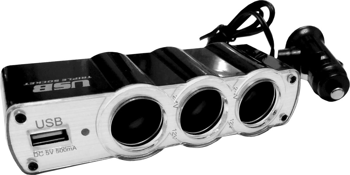 Разветвитель прикуривателя, 3 гнезда + USB. AR1190BS-S-01Разветвитель электропитания от прикуривателя 3 гнезда, 1 USB-порт WF-0120 применяется в автомобиле для увеличения количества гнезд прикуривателя, что позволяет подключить к бортовой сети автомобиля большее число потребителей 12/24V. Также возможна подзарядка различных устройств через разъем USB. Поворотный механизм штекера позволяет удобно разместить разветвитель в автомобиле.