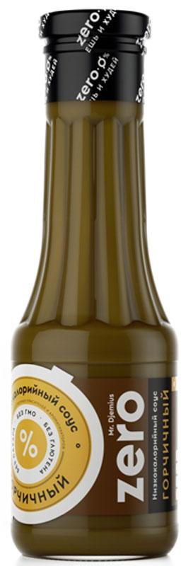 Mr. Djemius Zero низкокалорийный соус Горчичный, 330 мл0120710Горчичный соус широко используется во многих национальных кухнях, помогая максимально раскрыть и дополнить вкус блюд. Низкокалорийный соус Mr. Djemius ZERO Горчичный не оставит вас равнодушными – он обладает ярким цветом, насыщенным ароматом, приятным и пикантным вкусом и обогащен полезными веществами. Он восхитительно сочетается с мясными и куриными блюдами, запеченной рыбой и рыбными салатами, а также прекрасно дополняет вкус овощей. Благодаря горчичному соусу от Mr. Djemius ZERO, ваши блюда станут ярче и привлекательнее, он придется по вкусу всем, кто придерживается самой строгой диеты.