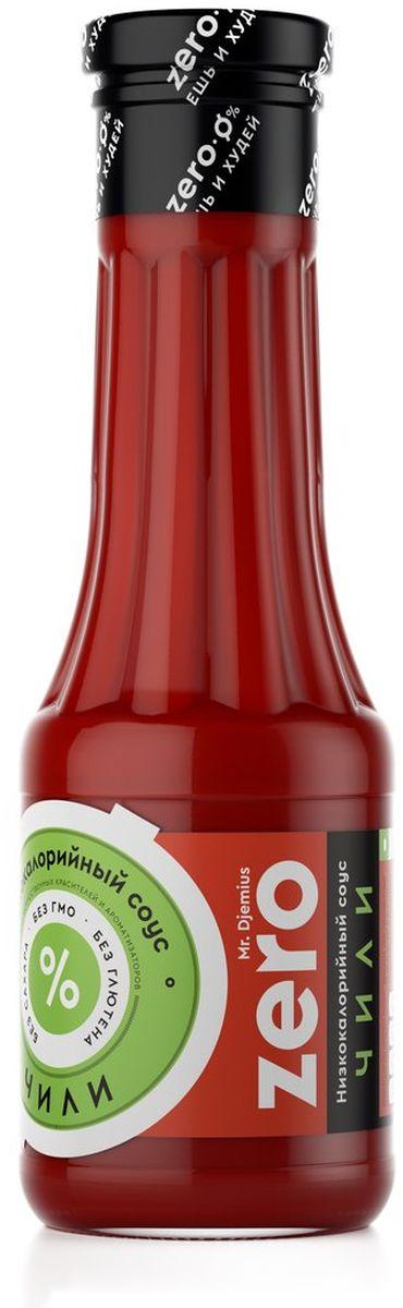 Mr. Djemius Zero низкокалорийный соус Чили, 330 мл3407Команда Mr.Djemius решила не останавливаться на достигнутом и расширила линейку томатных соусов, рады представить вам еще одну нашу новинку – соус Чили. Перец Чили по праву называется самым жгучим, острым, огненным, а в сочетании со спелыми томатами и пряностями, он образует по праву один из любимейших соусов для почитателей азиатской кухни. Соус дополнит любое блюдо.