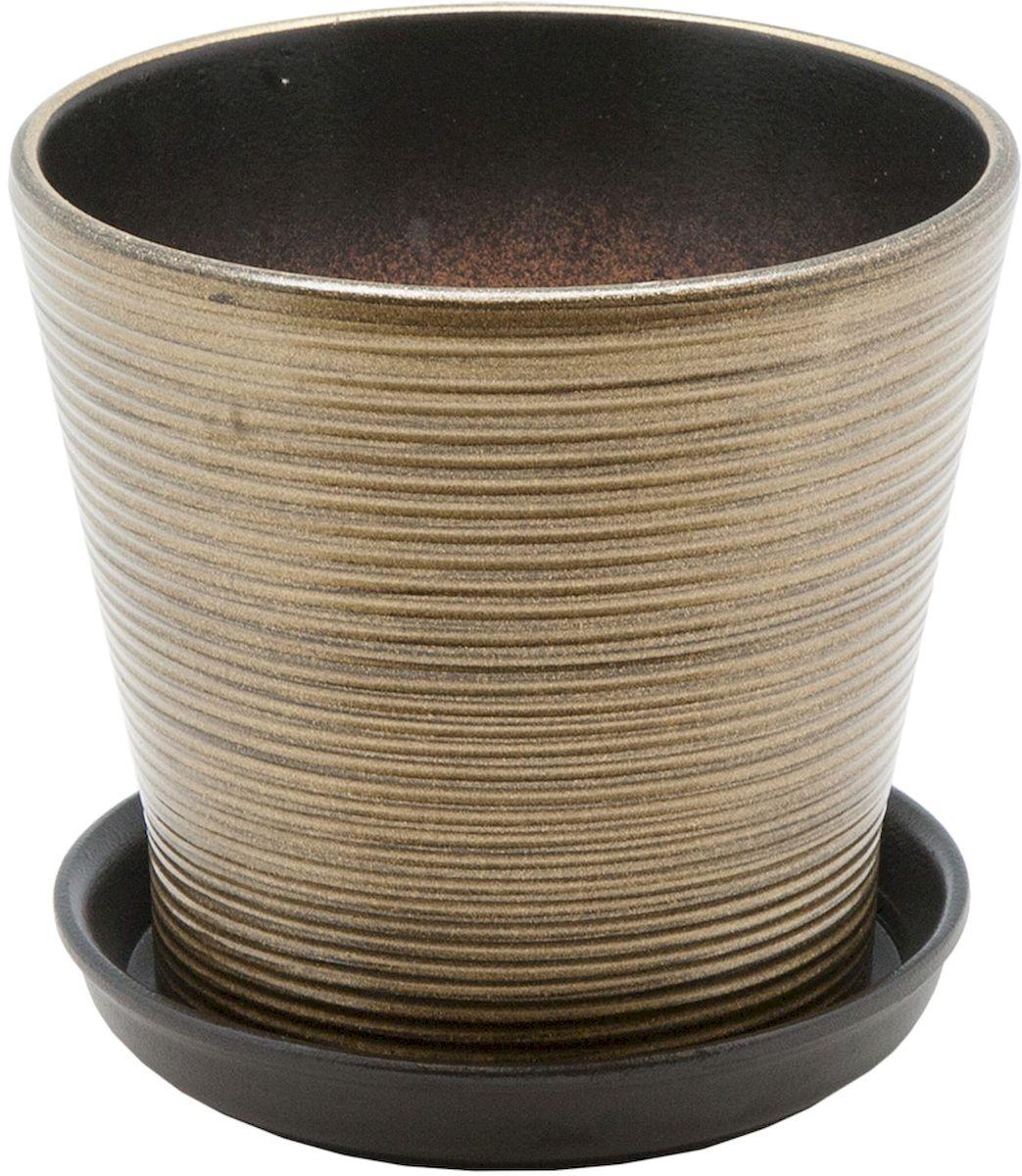 Горшок цветочный Engard, с поддоном, цвет: бронзовый глянцевый, 1,8 л531-402Керамический горшок - это идеальное решение для выращивания комнатных растений и создания изысканности в интерьере. Керамический горшок сделан из высококачественной глины в классической форме и оригинальном дизайне.