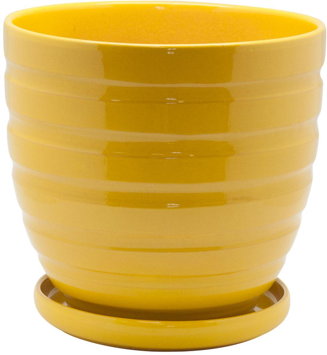 Горшок цветочный Engard, с поддоном, цвет: желтый, 4,7 л1004900000360Керамический горшок - это идеальное решение для выращивания комнатных растений и создания изысканности в интерьере. Керамический горшок сделан из высококачественной глины в классической форме и оригинальном дизайне.