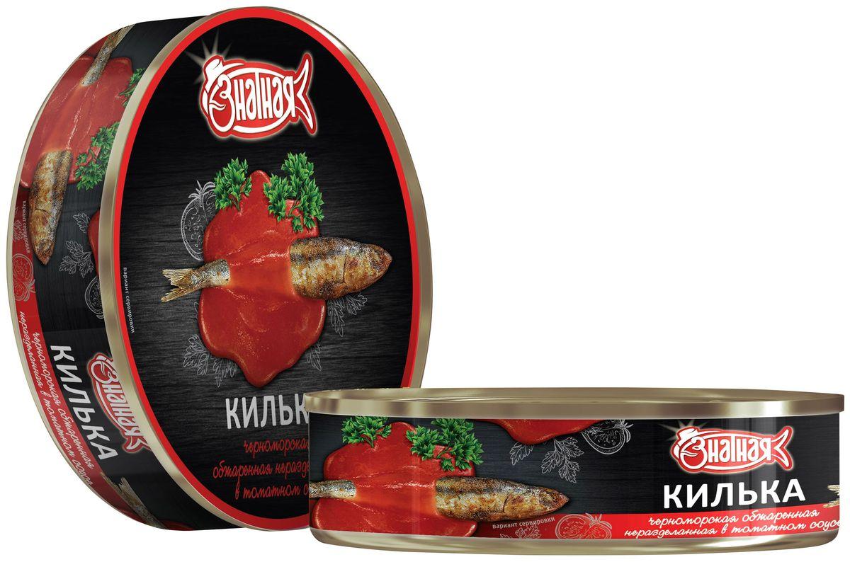 Знатная рыба Килька черноморская обжаренная неразделанная в томатном соусе, 240 г0120710Килька обжаренная из черноморской кильки. Сделана берегу моря.