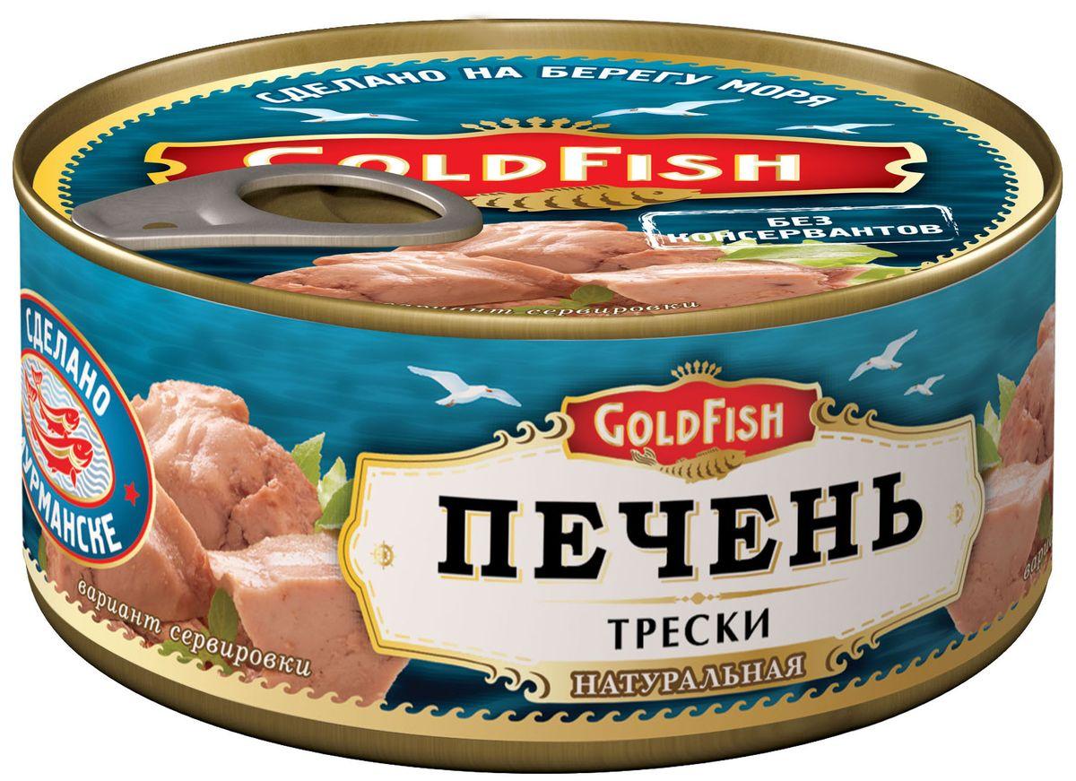 Gold Fish Печень трески натуральная, 190 г0120710Печень трески натуральная изготовлена из свежего сырья. Без консервантов, без добавления масла.