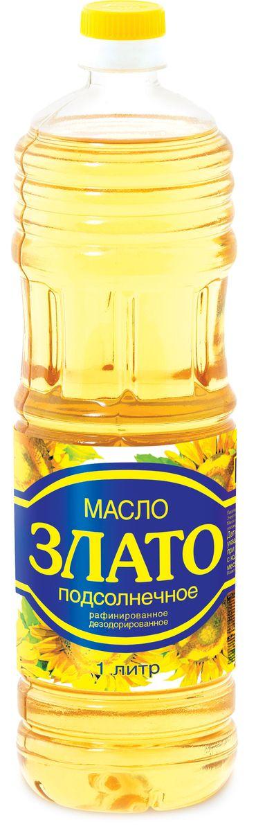 Злато масло подсолнечное рафинированное дезодорированное первый сорт, 1 л0120710Злато - на чудеса богато! Уже более 10 лет масло Злато помогает хозяйкам создавать теплую домашнюю атмосферу, основой которой служит вкусная и полезная домашняя пища.Рафинированное масло Злато очищено от всех примесей. Оно обеспечит сохранность естественных вкусов и ароматов всех приготовленных блюд.Под торговой маркой Злато выпускаются рафинированные масла разных видов: подсолнечное, кукурузное и подсолнечно-оливковое. Не содержит ГМО.