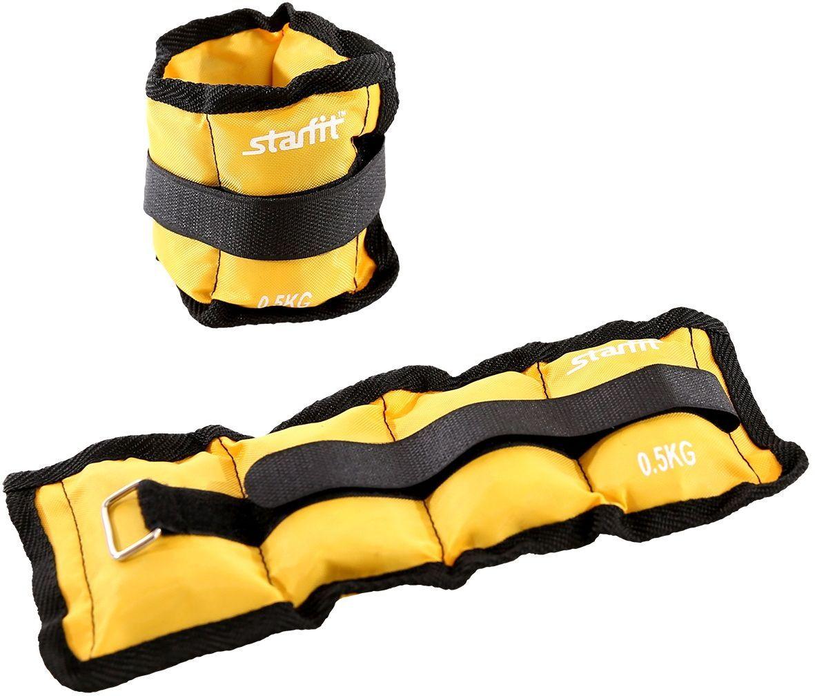 Утяжелители Starfit WT-401, цвет: желтый, 0,5 кгWRA523700Утяжелители WT-401 используются в функциональном тренинге как аксессуар для отягощения рук и ног. Возможна фиксация как на руках, так и на ногах, размер регулируется с помощью велкро-липучки. Практичный тканевый материал оксфорд не покрывается затяжками после многократного использования липучек. Наполнитель – железная стружка. В комплекте стильная и практичная сумка с утяжками для удобного хранения, она продлит срок службы изделия. Тренировка с утяжелителями укрепляет сердечно-сосудистую систему, помогает привести мышцы в тонус, развивает выносливость, силу, взрывную скорость. Улучшается общее состояние организма. Дополнительная нагрузка способствует сжиганию большего количества калорий, позволяя добиться лучшего результата тем, кто хочет похудеть.