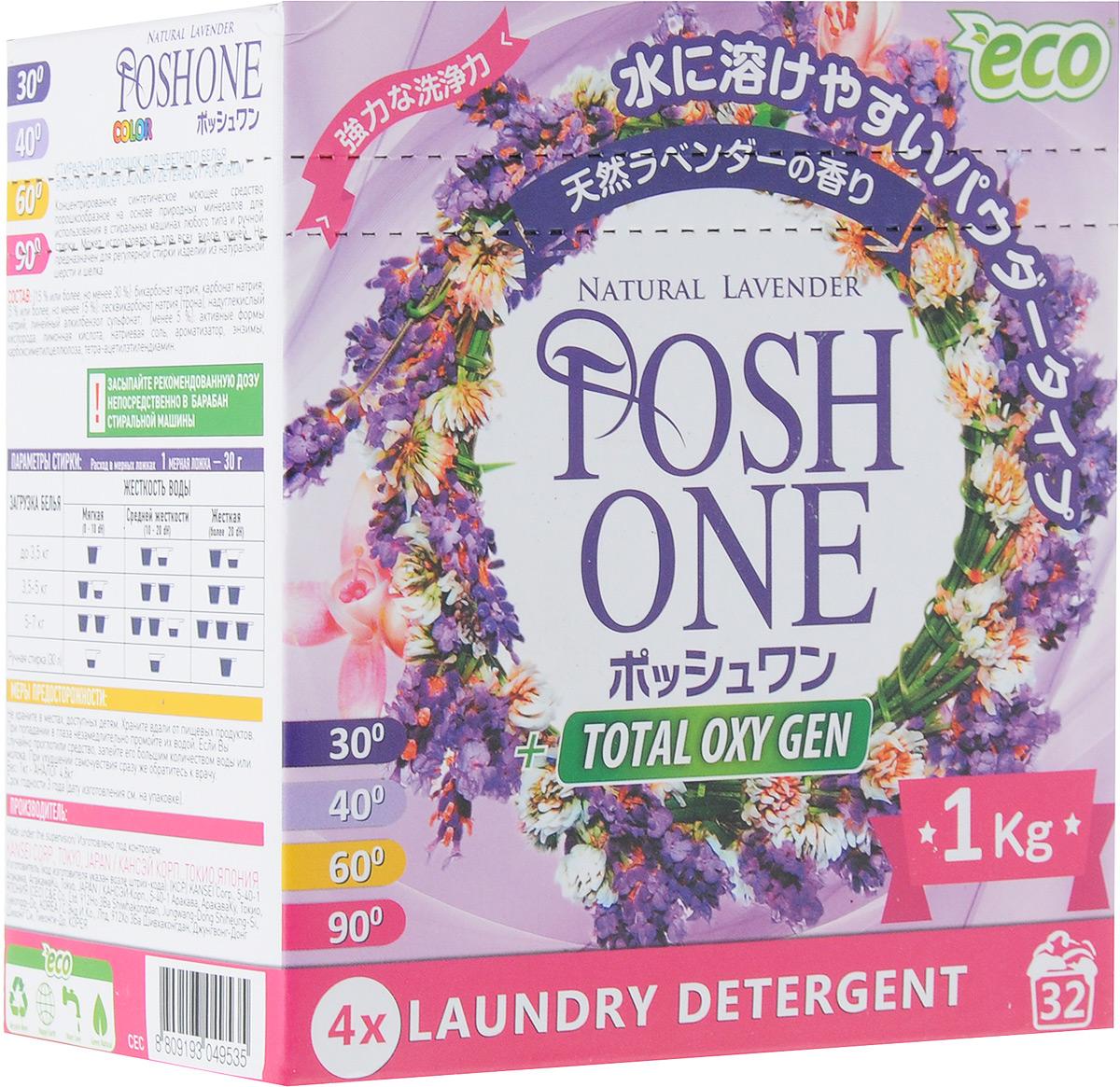 Порошок стиральный Posh One Eco, концентрат, для цветного белья, 1 кгBH-UN0502( R)Концентрированный стиральный порошок Posh One Eco подходит для стирки цветного белья в стиральных машинах любого типа. Подходит для ручной стирки. Не предназначен для регулярной стирки изделий из натуральной шерсти и шелка.Особенности порошка:- Не имеет в своем составе фосфаты, экологических отбеливателей, формальдегидов и хлора.- Не раздражает кожу.- Биоразлагаем более чем на 99%.- Не оставляет следов на белье.- Не токсичен.- Содержит биоферменты и активный кислород-активатор TAED.- Защищает нагревательный элемент стиральной машины от накипи.- Эффективен в холодной воде.- Легко справляется со сложными пятнами.Состав: 15% или более, но менее 30% бикарбонат натрия, карбонат натрия, 5% или более, но менее 15% секвикарбонат натрия (трона), надуглекислый натрий, линейный алкилбензол судьфонат, менее 5% активные формы кислорода, лимонная кислота, натриевая соль, ароматизатор, энзимы, карбоксиметилцеллюлоза, тетра-ацетилэтилендиамин,.Товар сертифицирован.