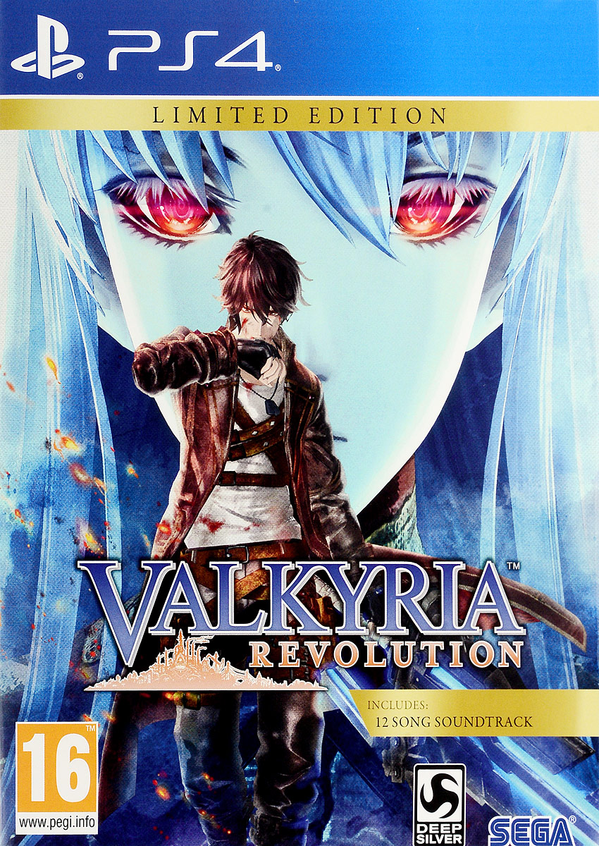 Valkyria Revolution. Limited Edition (PS4), Media.Vision