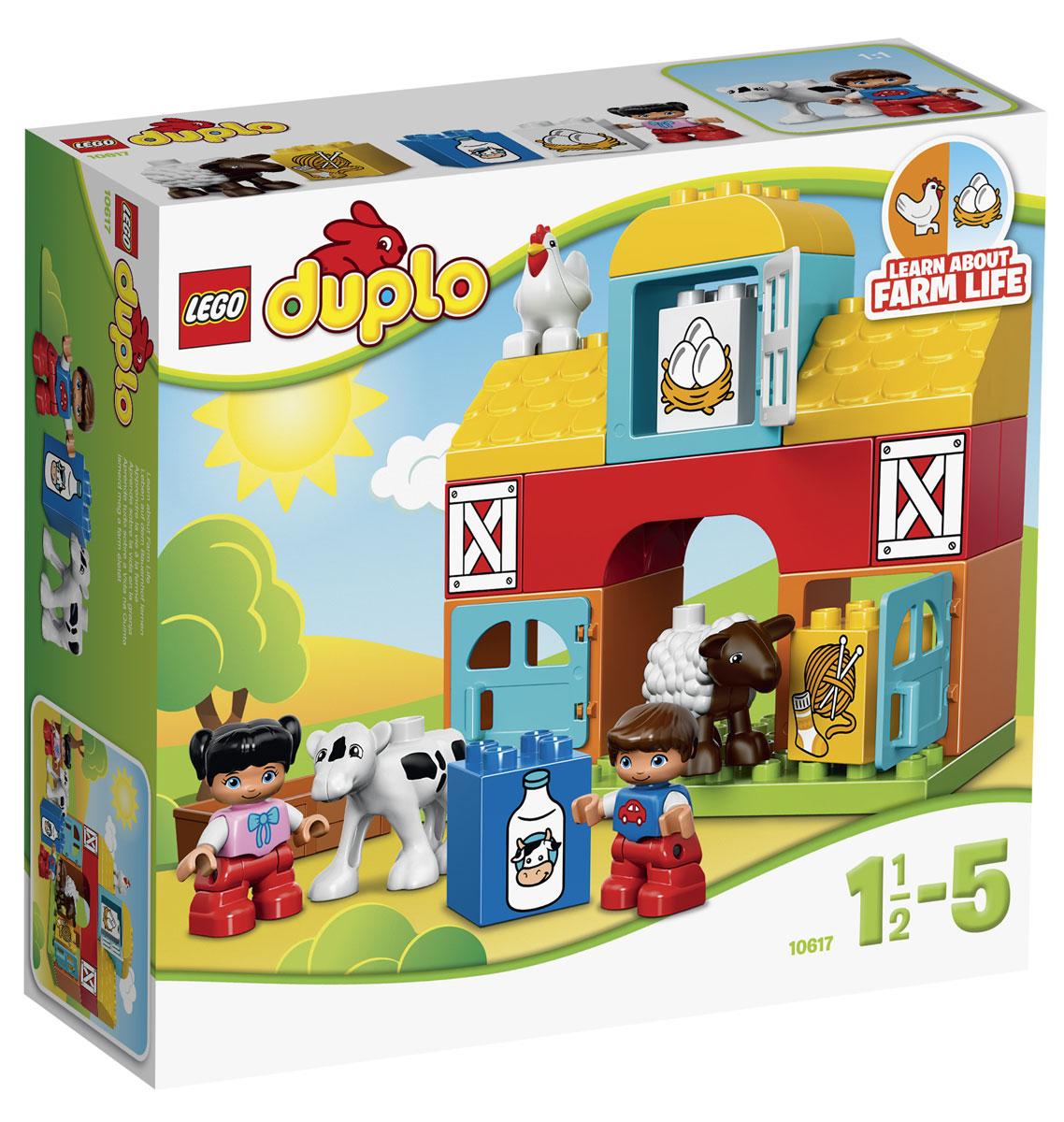 LEGO DUPLO Конструктор Моя первая ферма 10617 lego duplo конструктор моя первая ферма