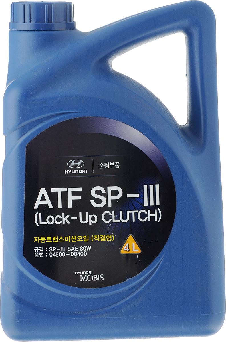 Масло трансмиссионное Hyundai / KIA ATF SP-III, 4 лS03301004Трансмиссионное масло для АКПП Hyundai ATF SP-III обеспечивает плавное переключение передач в широком диапазоне температур, обладает стабильностью фрикционных свойств, высокой текучестью при низких температурах, хорошей совместимостью с большинством изделий из металлов и эластомеров, обеспечивает защиту от протечек и износа.Трансмиссионное масло для АКПП Hyundai ATF SP-III предназначено для большинства четырёх- и пятиступенчатых АКПП автомобилей HYUNDAI и KIA.Товар сертифицирован.