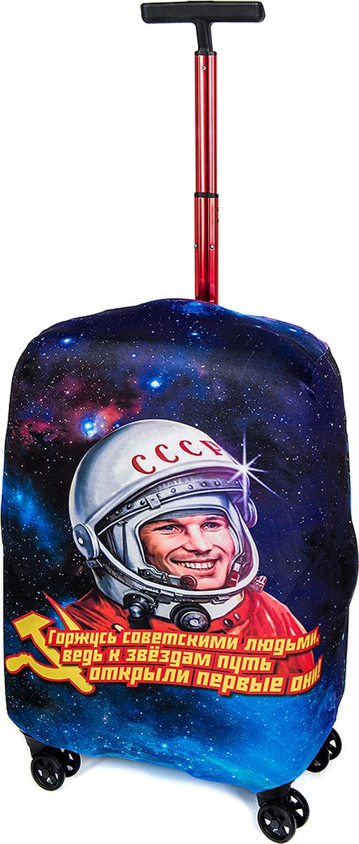 Чехол для чемодана RATEL  Первый в космосе . Размер M (высота чемодана: 55-64 см.) - Чехлы для чемоданов