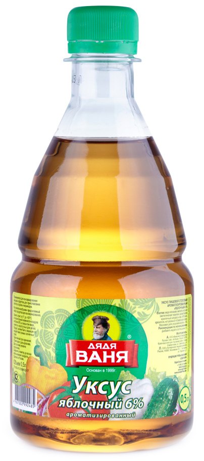 Дядя Ваня уксус яблочный ароматизированный 6%, 500 мл0120710Универсален во всех отношениях. Должен быть на каждой кухне.