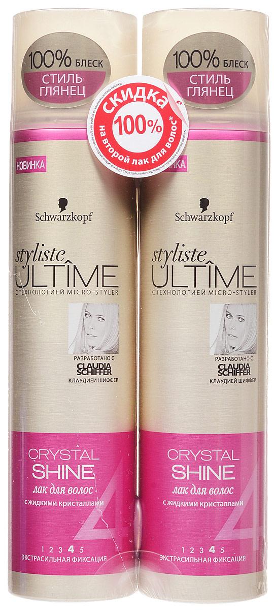 Styliste Ultime Crystal Shine Лак для волос, 300 мл + Лак для волос09342902055Styliste Ultime с эксклюзивной технологией micro-styler – это роскошные средства для укладки, обеспечивающие безупречную фиксацию и исключительно стойкие эффекты для неординарных решений, достойных вашего стиля! Создайте неотразимый образ с помощью Styliste Ultime. Откройте для себя секрет красоты от Клаудии Шиффер.Лак для волос Styliste Ultime CRYSTAL SHINE:- 24 часа сверхсильной фиксации и долгоиграющий блеск- Формула с жидкими кристаллами и эффектом антистатика придает волосам гламурный блеск,укрощает непослушные электризованные волосы- Без склеивания.