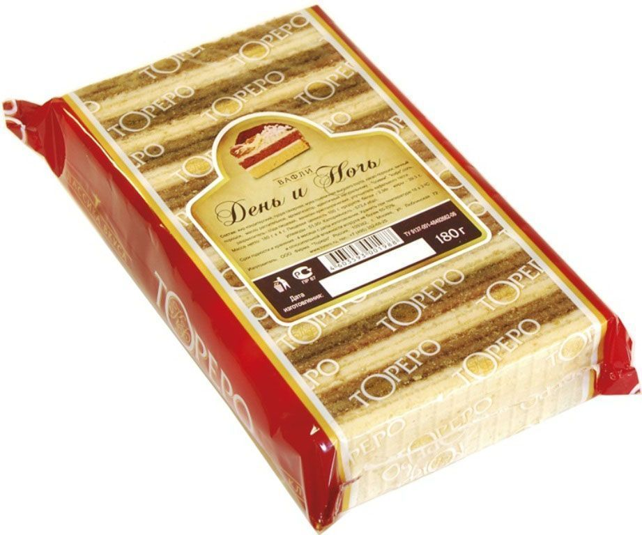 Тореро вафли день и ночь, 180 г4603593001988Хрустящие, ароматные вафли прекрасно сочетаются с чаем или кофе.