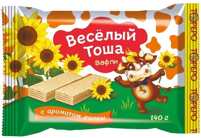 Веселый Тоша вафли с халвой, 140 г0120710ВафлиВеселый Тоша - это удивительное настроение для детей и взрослых, прекрасный повод провести веселое семейное чаепитие. Не сожержат ГМО, искусственных красителей и ароматизаторов.