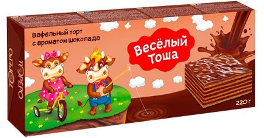 Веселый Тоша вафельный торт с ароматом шоколада, 220 г4603593003739Вафельный торт Веселый Тоша - сладкое дополнение к чаю и кофе на каждый день или к семейному торжеству.