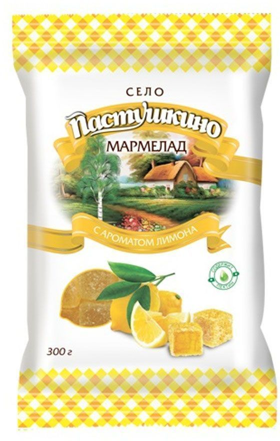 Село Пастушкино мармелад с ароматом лимона, 300 г