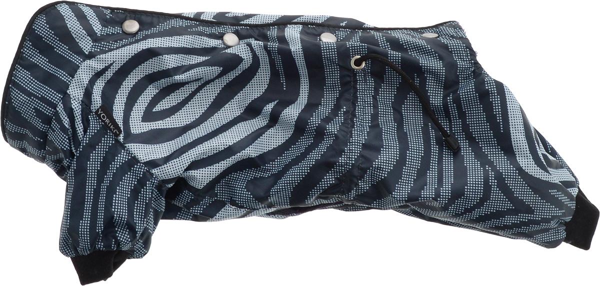 Комбинезон для собак Yoriki Зебра, для мальчика. Размер M. 448-12MOS-015-colors-MТеплый комбинезон для собак Yoriki Зебра отлично защитит вашего питомца в холодную погоду от осадков и ветра. Комбинезон изготовлен из водоотталкивающего полиэстера. Утеплитель из вискозы сохранит тепло и обеспечит уют во время зимних прогулок. Модель оформлена металлическими кнопками и дополнена утягивающими шнурками в поясе. Благодаря такому комбинезону вашему питомцу будет комфортно наслаждаться прогулкой. Длина по спинке: 24 см.Объем груди: 38-42 см.