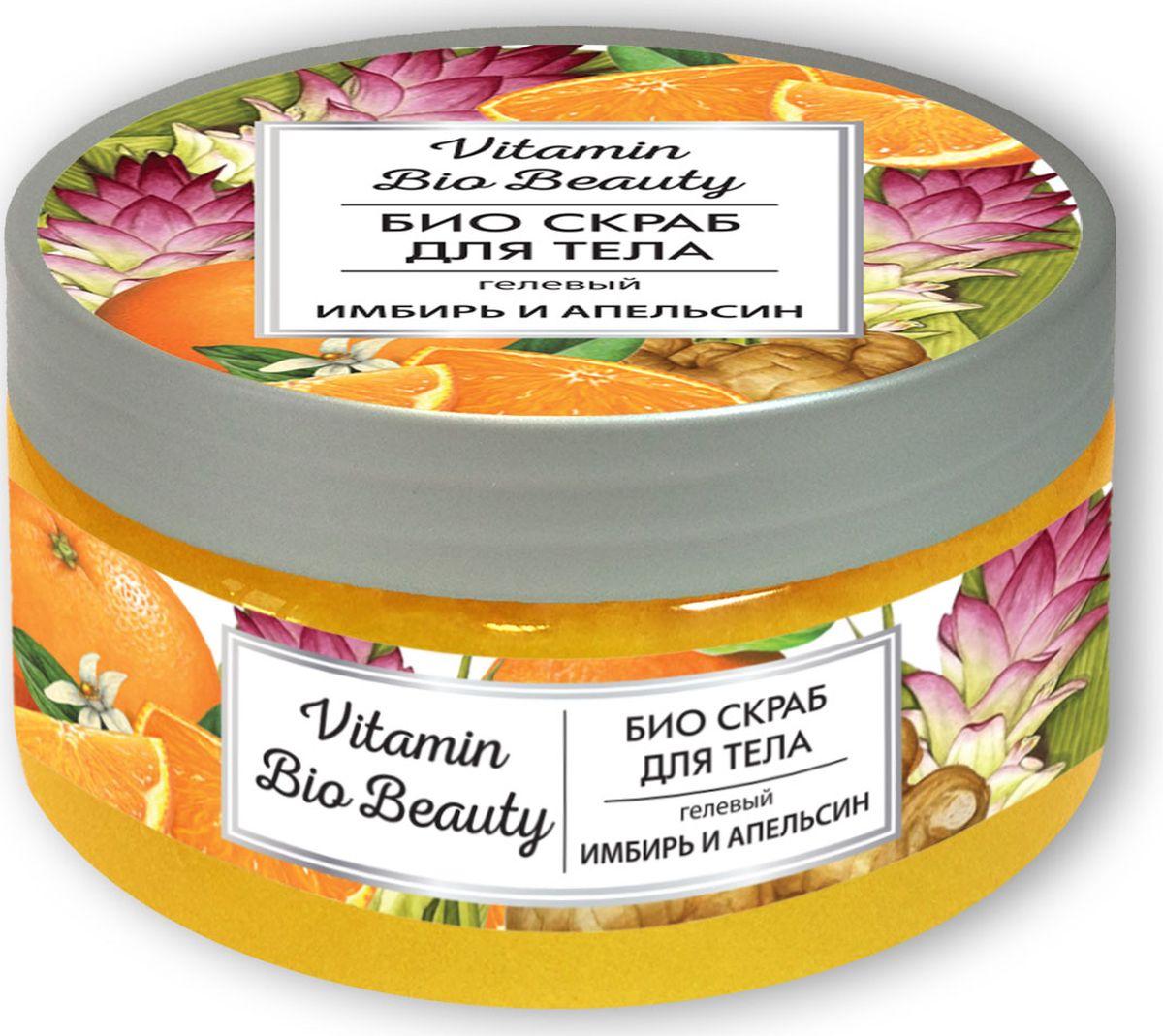 Vitamin Bio Beauty Скраб для тела имбирь и апельсин гелевый, 250 млFS-00897Vitamin Bio Beauty Скраб для тела имбирь и апельсин гелевый 250мл со 100% натуральными растительными экстрактами - отличное средство для профилактики целлюлита! Мягкие гранулы эффективно очищают кожу, отшелушивают омертвевшие клеточки, улучшают кровообращение. Натуральный экстракт имбиря подтягивает, тонизирует, улучшает рельеф кожи. Эфирное масло апельсина улучшает цвет кожи, повышает ее эластичность. Масло облепихи оказывает интенсивное смягчающее действие. Регулярное применение скраба сделает Вашу кожу великолепной!