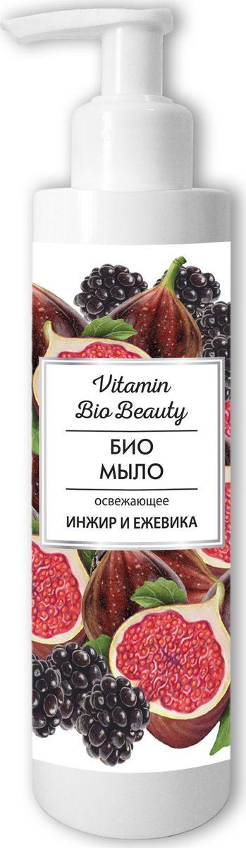 Vitamin Bio Beauty Жидкое мыло Инжир и ежевика освежающее, 250 мл1910124Vitamin Bio Beauty Жидкое мыло Инжир и ежевика освежающее 250мл со 100% натуральными экстрактами прекрасно очищает руки, придает коже свежесть и легкий ягодный аромат. Тщательно подобранный состав моющих компонентов поддерживает правильный гидробаланс кожи Ваших рук. Брусника, ежевика, клюква – это природный витаминный комплекс, оказывающий питательное и освежающее действие. Восхитительный аромат спелых ягод погружает в атмосферу летнего солнца.