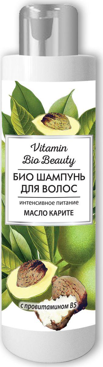 Vitamin Bio Beauty Шампунь масло карите интенсивное питание, 250 млMP59.4DVitamin Bio Beauty Шампунь масло карите интенсивное питание 250мл мягко очищает волосы. Ухаживающий микс из масла карите и провитамина B5 обеспечивает интенсивное питание, придает волосам силу, плотность и упругость. Масло дерева карите глубоко питает кожу головы и волосы, легко заполняет образовавшиеся в кутикуле трещинки. Провитамин B5 питает и укрепляет корни волос, обладает разглаживающим эффектом. Волосы становятся мягкими, блестящими и шелковистыми. Для достижения лучшего эффекта используйте вместе с бальзамом «Масло карите».