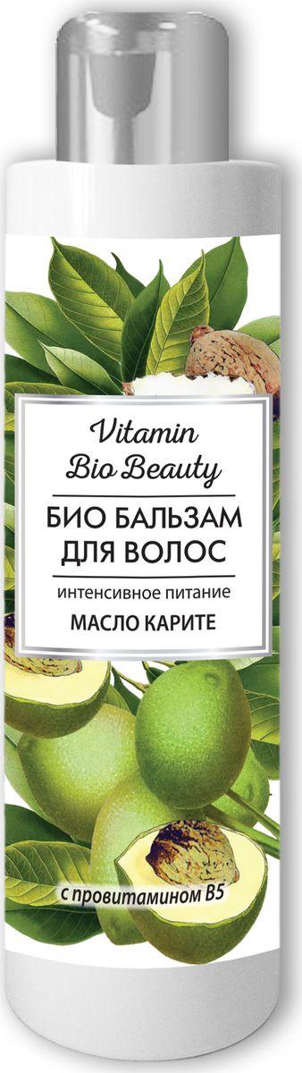 Vitamin Bio Beauty Бальзам масло карите интенсивное питание, 250 млFS-00897Vitamin Bio Beauty Бальзам масло карите интенсивное питание 250мл идеально дополняет действие шампуня, покрывает волосы тончайшей защитной пленкой, улучшает расчесывание. Ухаживающий микс из масла карите и провитамина B5 обеспечивает интенсивное питание, придает волосам силу, плотность и упругость. Масло дерева карите глубоко питает кожу головы и волосы, легко заполняет образовавшиеся в кутикуле трещинки. Провитамин B5 питает и укрепляет корни волос. Волосы становятся мягкими, блестящими и шелковистыми.