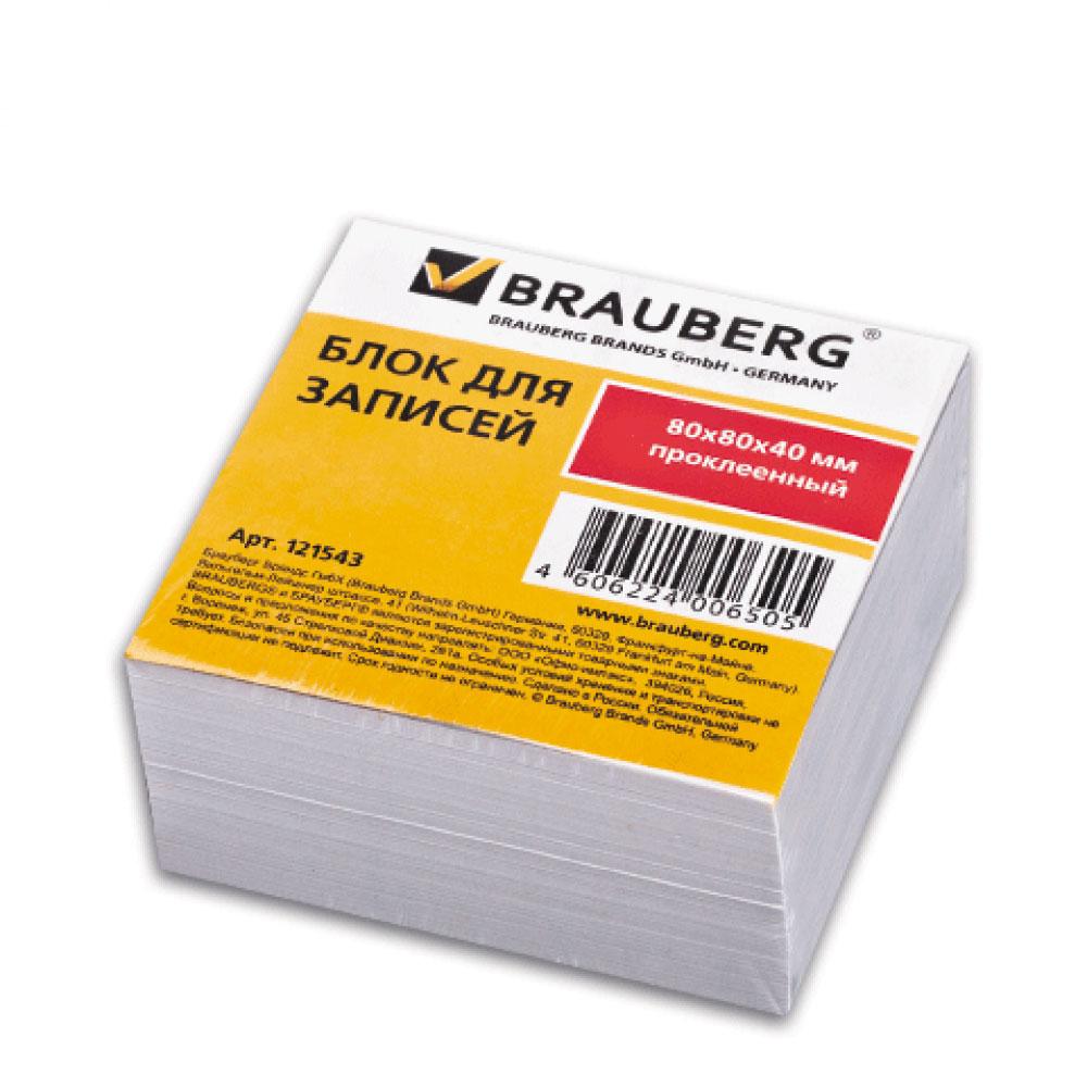 Brauberg Бумага для заметок 8 х 8 см 400 листов цвет белый