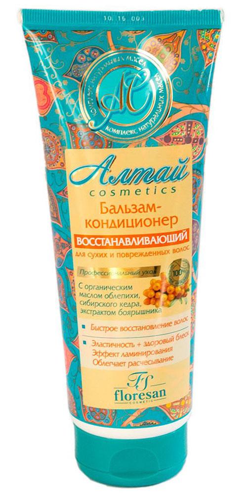 Floresan Алтай Cosmetics Бальзам-кондиционер восстанавливающий для сухих и поврежденных волос, 250 мл green mama бальзам питание и восстановление для сухих и ломких волос масло оливы и лаванда 250 мл