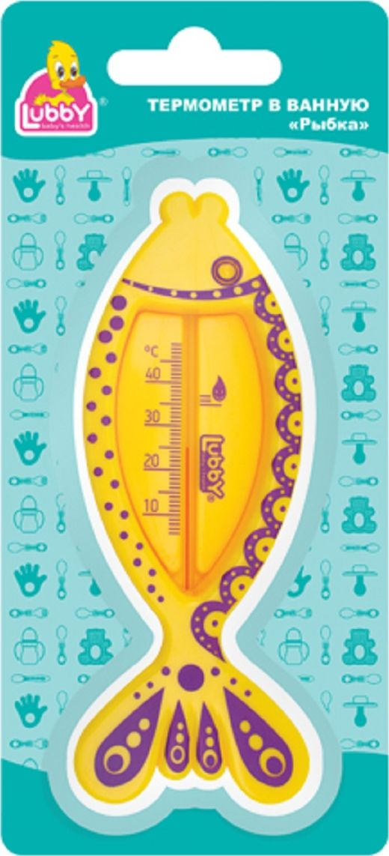 Lubby Термометр в ванную Рыбка от 0 месяцев68/5/3Термометр жидкостной прямого считывания предназначен для определения температуры воды в ванной. Позволяет определить температуру воды для комфортного купания ребенка. Удобная шкала и дизайн в форме забавных животных и рыб доставляет радость малышу и родителям. Дополнительная шкала на русском языке (горячая - теплая - холодная вода). Перед погружением в воду проверьте комфортность температуры, опустив в воду свой локоть.