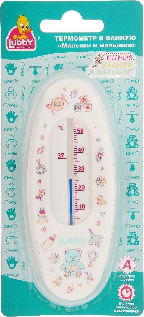 Lubby Термометр в ванную Малыши и Малышки от 0 месяцев68/5/1Термометр жидкостной прямого считывания предназначен для определения температуры воды в ванной. Позволяет определить температуру воды, обеспечивающую комфортное купание ребенка.