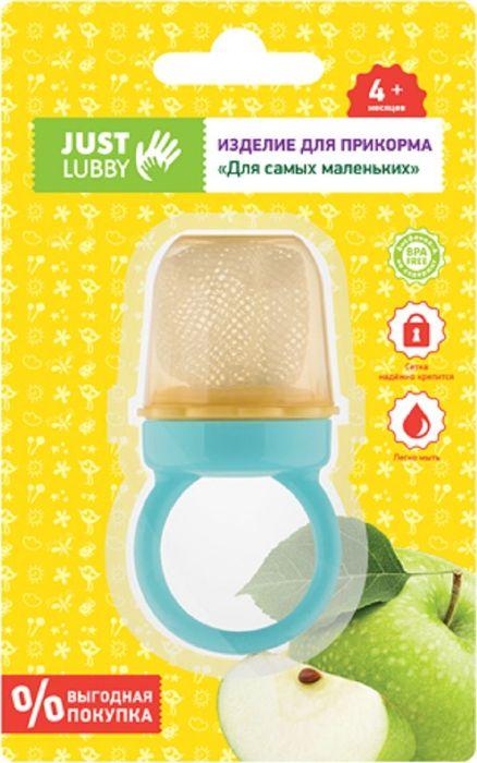 Lubby Изделие для прикорма Для самых маленьких от 4 месяцев