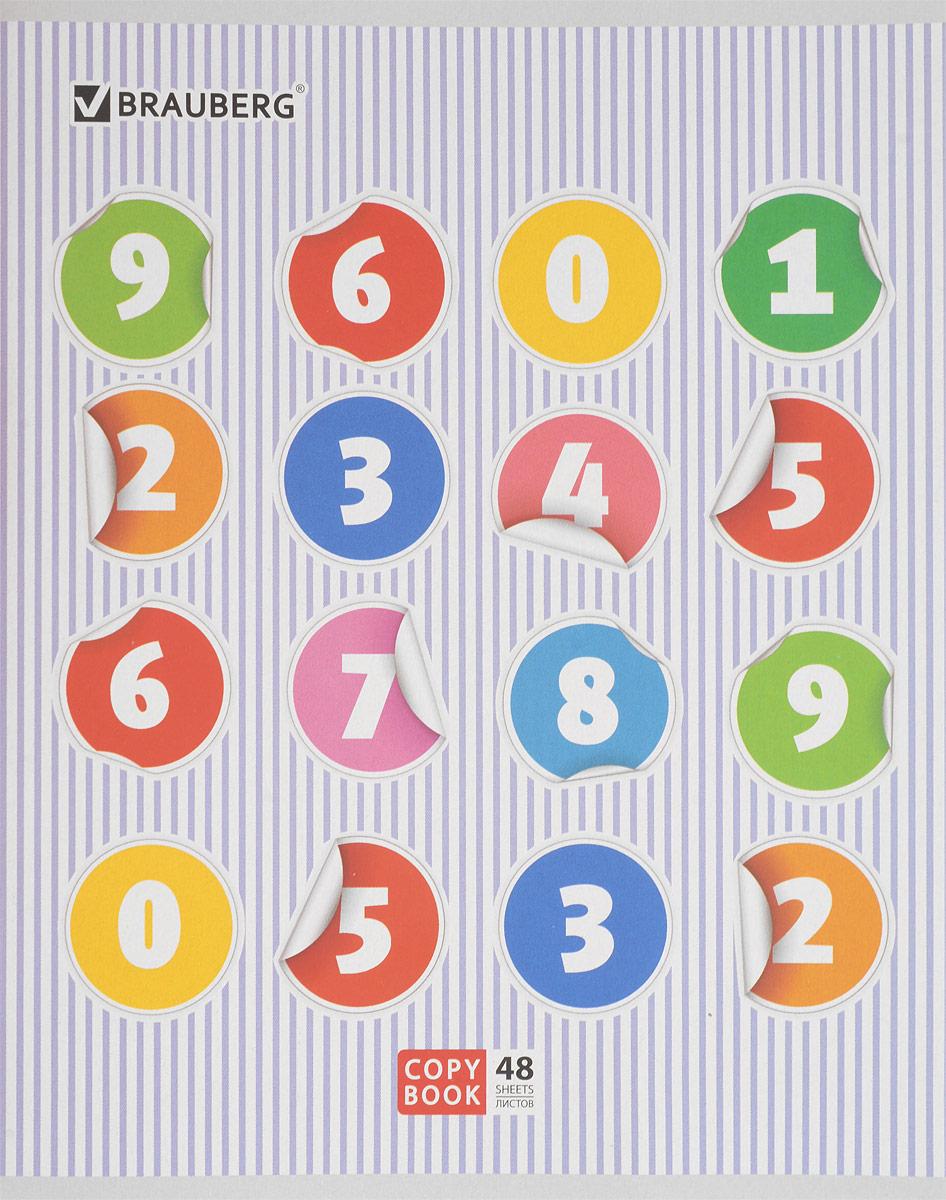 Тетрадь Brauberg Числа подойдет как школьнику, так и студенту. Обложка тетради выполнена из плотного картона, что позволит сохранить ее в аккуратном состоянии на протяжении всего времени использования.Внутренний блок тетради, соединенный двумя металлическими скрепками, состоит из 48 листов белой бумаги. Стандартная линовка в клетку голубого цвета дополнена полями.